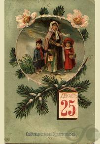 Видавництво свято открытки