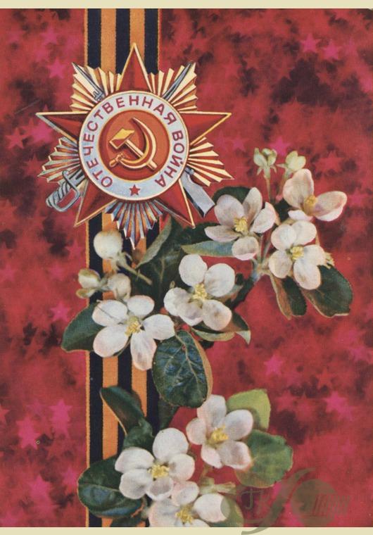 http://bibliocards.ru/uploads/8947.jpg